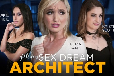 Girlsway Debuts New Series, Sex Dream Architect