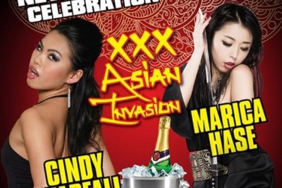 Party New Year's Eve Weekend with Marica Hase at Hustler Club in Detroit